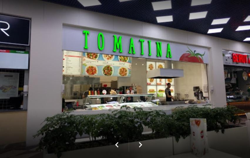 tomatina-zakladiv-zdorovogo-harchuvannya-u-lvovi.jpg (114.03 Kb)