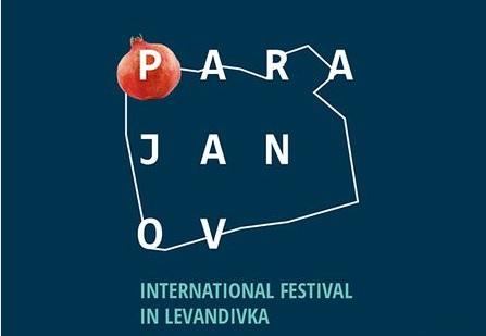 tretii-mizhnarodnii-festival-paradzhanova.jpg (22.63 Kb)