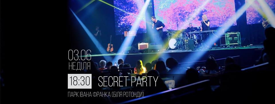 vechirka-v-parku-secret-party.jpg (77.76 Kb)