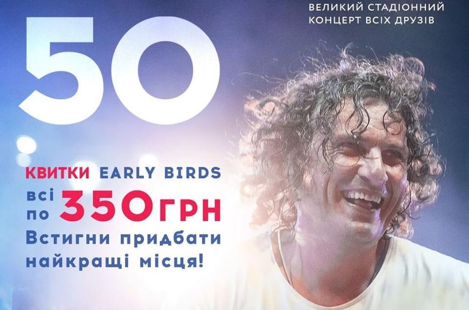 velikii-koncert-usih-druziv-kuzma-50.jpg (175.46 Kb)