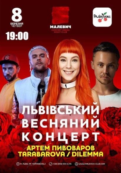 vesnyanuy_koncert.jpg (91.47 Kb)