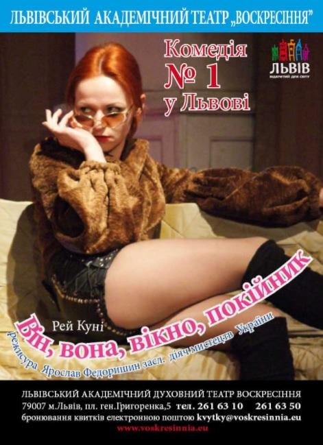 vin_voma_vono_pokiynuk.jpg (110.16 Kb)