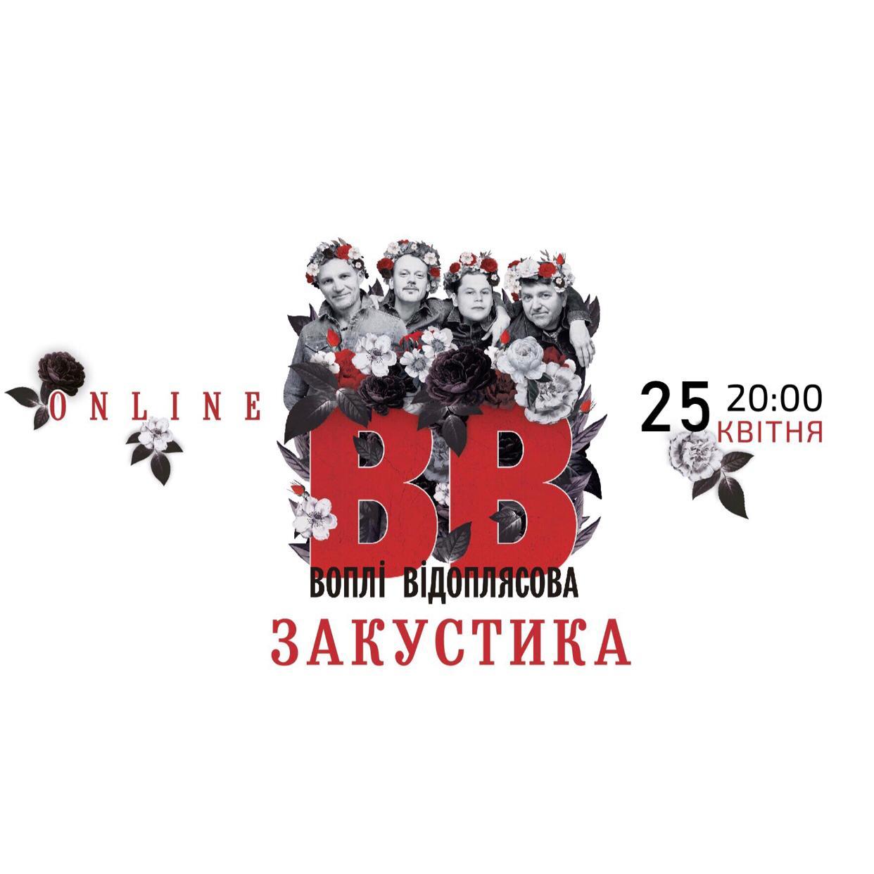 vv_zakustika_1.jpeg (84.28 Kb)