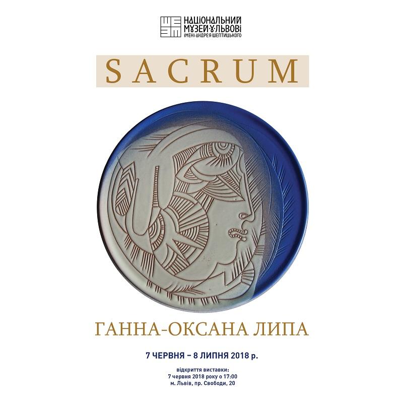 yuvileina-vistavka-ganni-oksani-sacrum.jpg (117.03 Kb)
