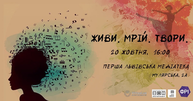 zhivi_-mrii_-tvori.jpg (102.96 Kb)